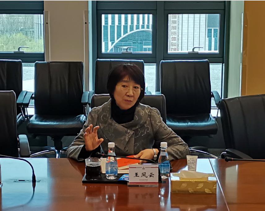 天津市科技局王凤云总工程师一行考察调研国家重点实验室